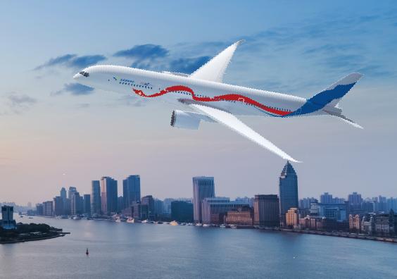 SAE 2017 航空技术论坛