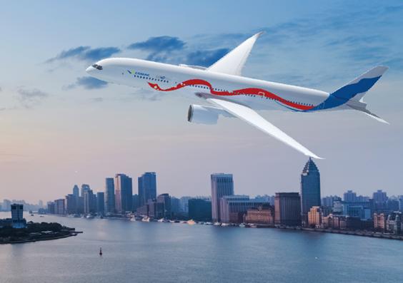 SAE 2018 航空技术论坛