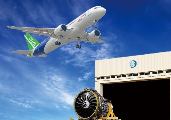 SAE 2019 航空技术论坛